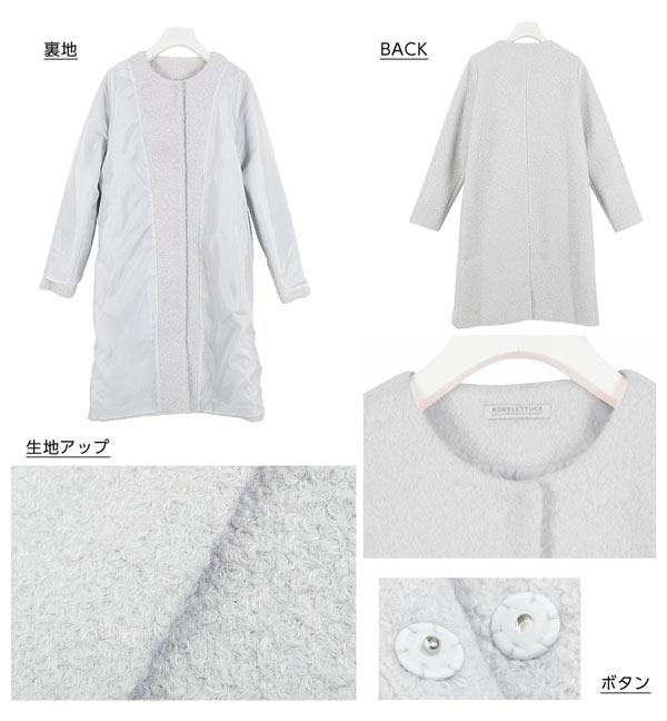 ループ地ノーカラー☆ボタンロングコート [K651]