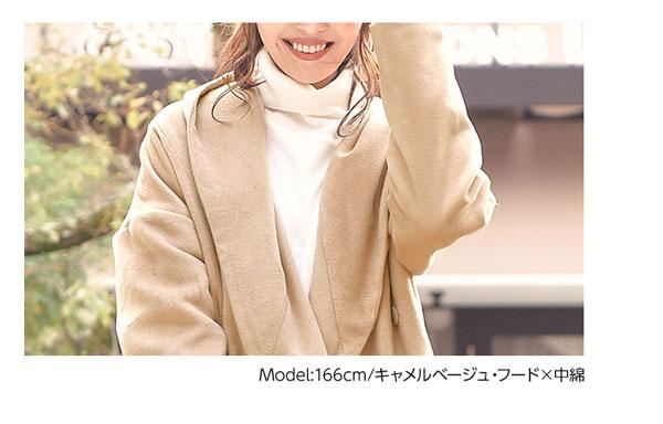 選べる4Type☆フェイクウールコート[K654]