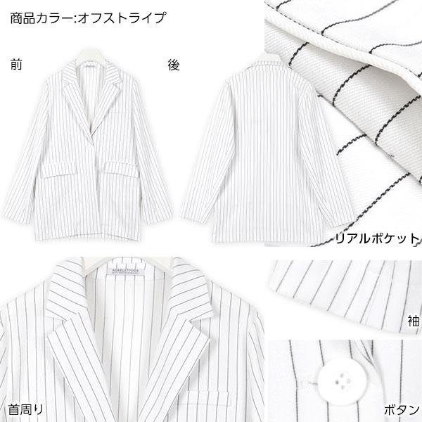 ワンボタンミドル丈ベーシックジャケット [K674]
