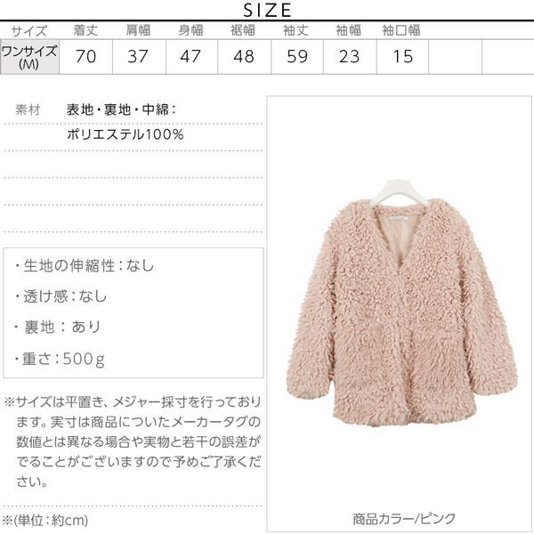 プードルファー中綿コート [K682]のサイズ表