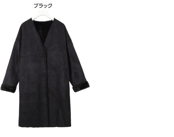 裏地ファー★Vネックムートンコート [K704]