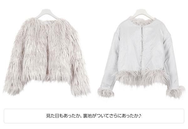 ノーカラー★チベットファーショートコート[K716]