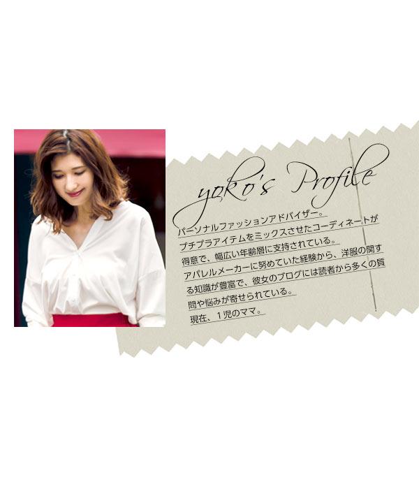【大人気ブロガーyokoさんコラボ】ノーカラーコート [K723]
