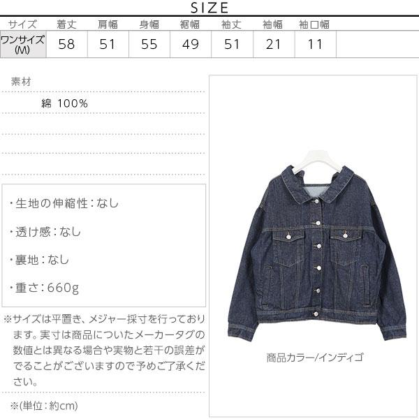 バックレースアップジャケット [K727]のサイズ表