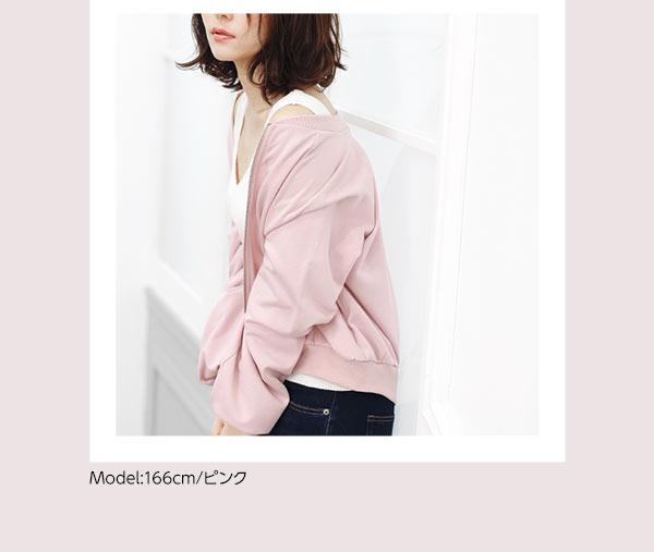 袖バルーン☆スウェットジャージブルゾン [K731]