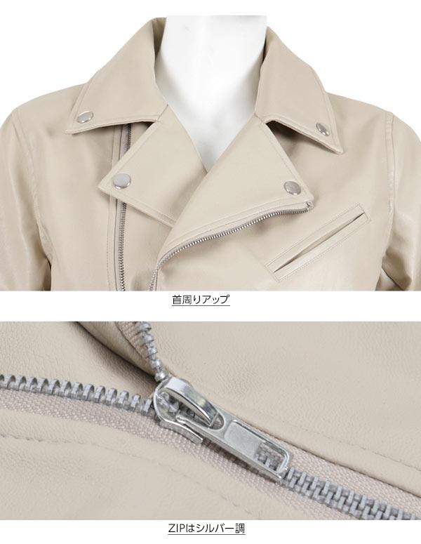 ベーシックデザインコンパクトライダースジャケット [K741]