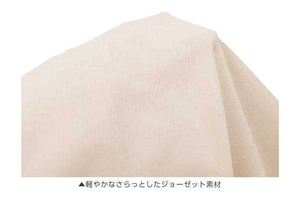 ジョーゼット素材シフォンブルゾン [K742]
