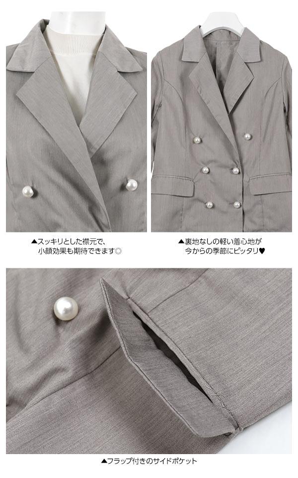 パールボタンデザイン☆テーラードジャケット [K743]