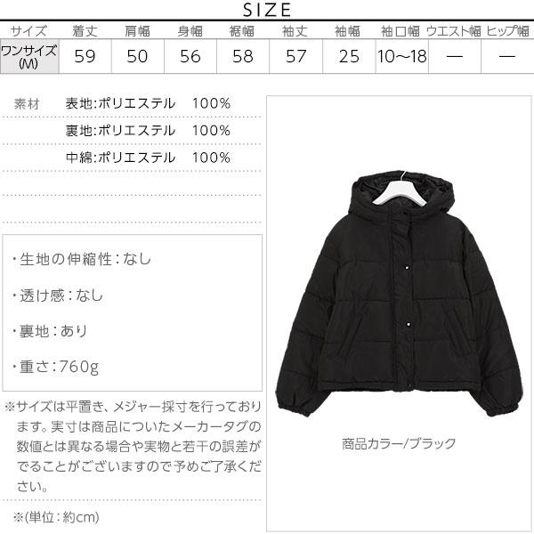 フード付きフェイクダウン [K752]のサイズ表
