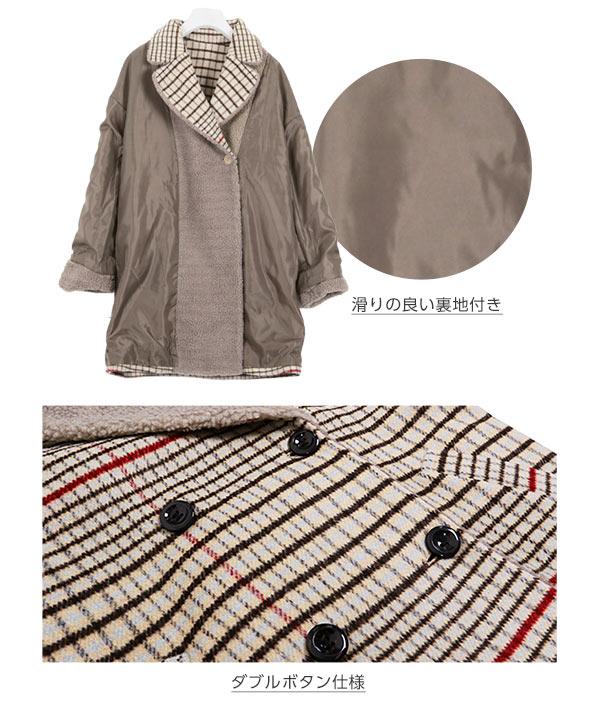 ≪クリアランスセール!≫袖口・襟ボアダブルロングコート [K753]
