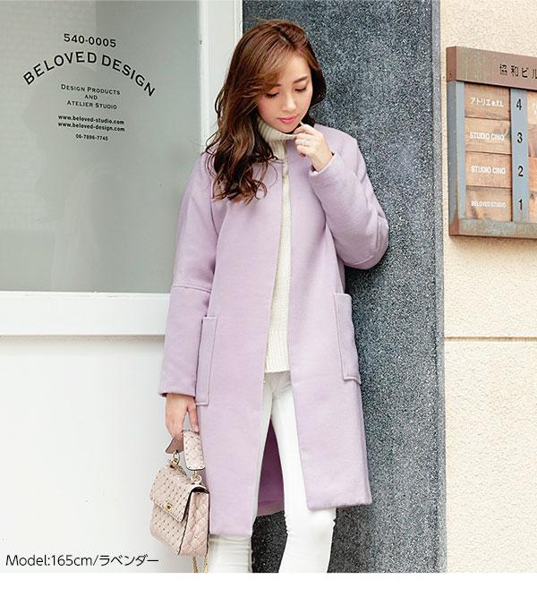 【Ayumiさんコラボ】ノーカラーコート [K768]