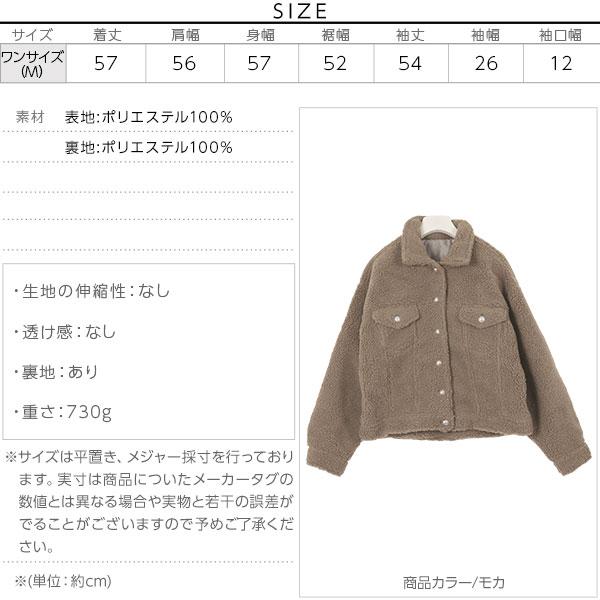 ボアGジャン [K781]のサイズ表