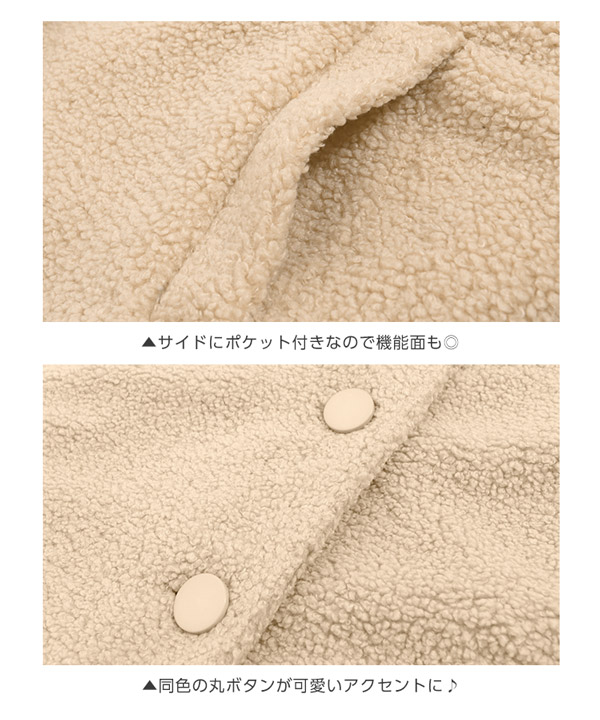 ≪WINTER SALE!!≫ボアチェスターコート [K785]