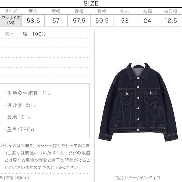ビッグGジャン [K790]のサイズ表