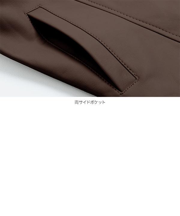 フェイクレザーライダース [K794]