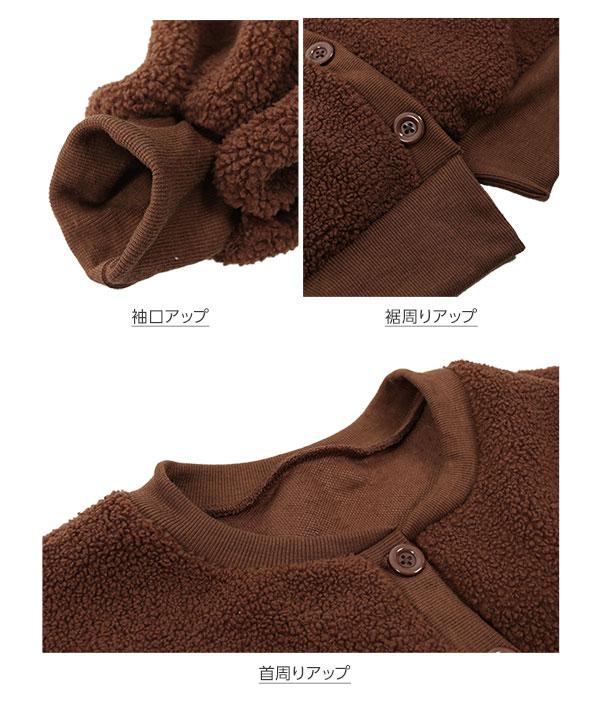 ボアフリースジャケット [K795]