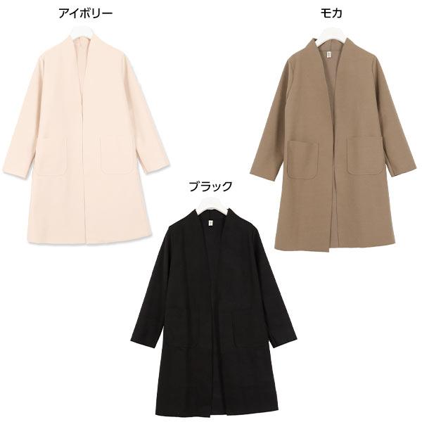 切りっぱなし風コーディガン [K798]