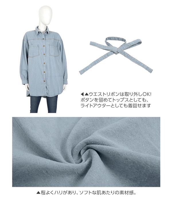 バルーンスリーブデニムジャケット [K807]