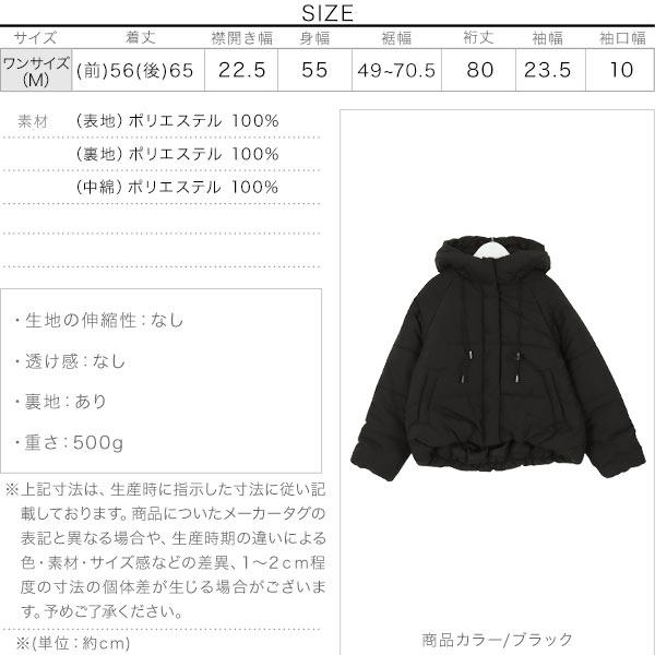 フード付き中綿ショートコート [K809]のサイズ表