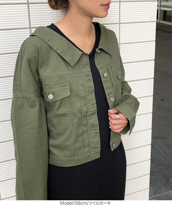 バックボタン付きゆるジャケット [K829]