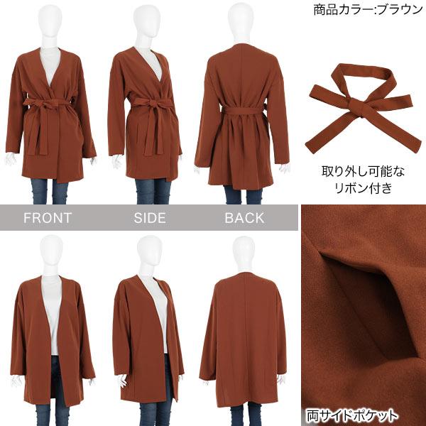 リボン付きカットジョーゼットゆるジャケット [K830]
