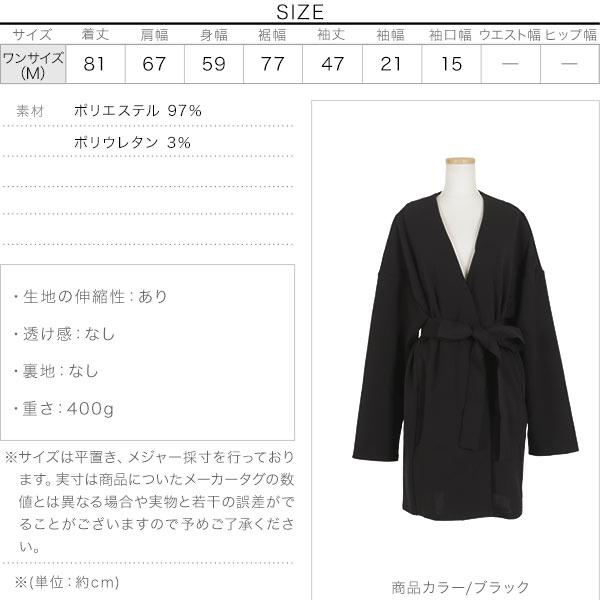 リボン付きカットジョーゼットゆるジャケット [K830]のサイズ表