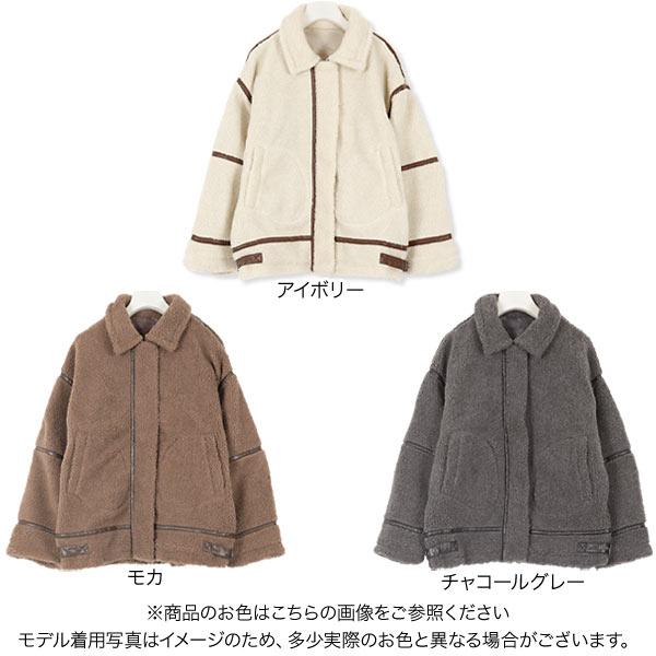 パイピングボアジャケット [K839]