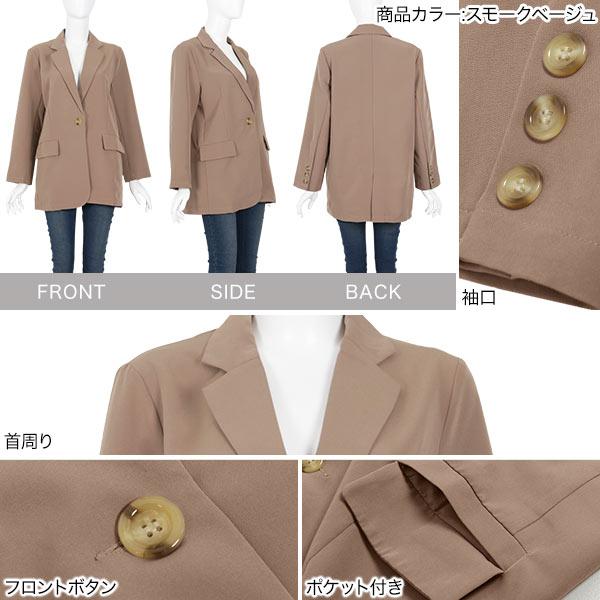 とろみ素材テーラードゆるジャケット [K840]