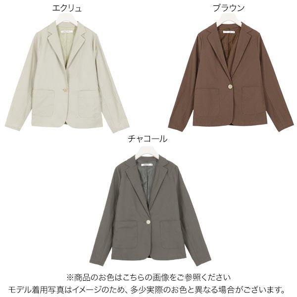 リネンタッチジャケット [K846]
