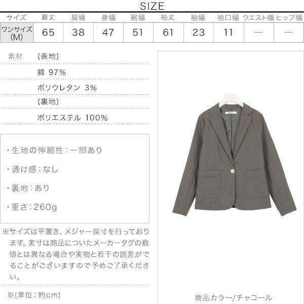 リネンタッチジャケット [K846]のサイズ表