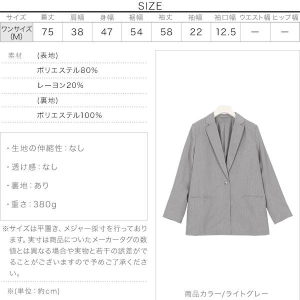 裏地付きテーラードスーツジャケット [K849]のサイズ表