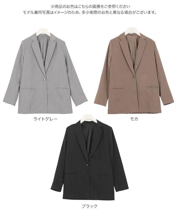 裏地付きテーラードスーツジャケット [K849]