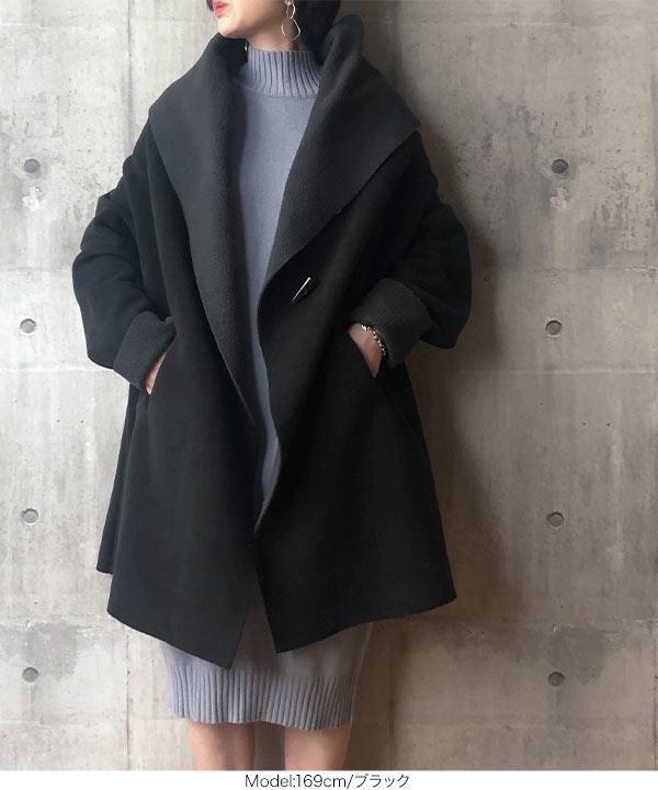 ダブルボアフードコーディガン [K859]