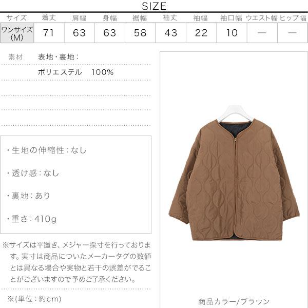 ≪アウターポイント10倍!!≫ノーカラーキルティングジャケット [K860]のサイズ表