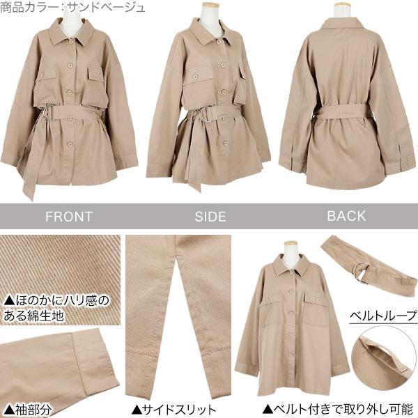 ウエストベルトワークシャツジャケット [K876]