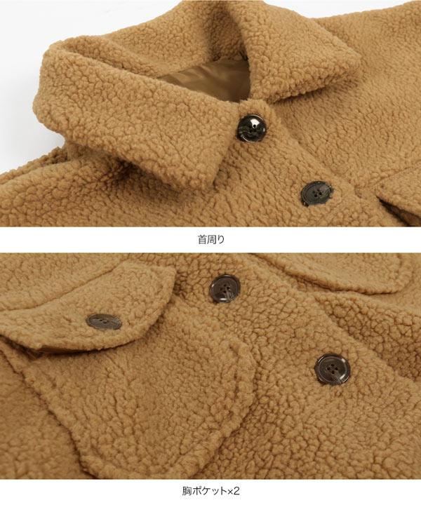 ボアCPOジャケットコート [K899]