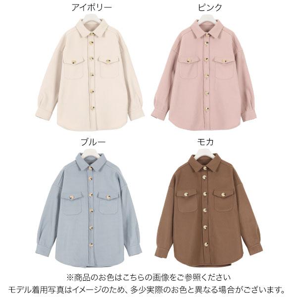 ≪セール≫ビッグシルエットCPOジャケット [K910]