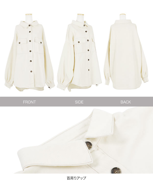 CPOデザインBIGジャケット [K912]