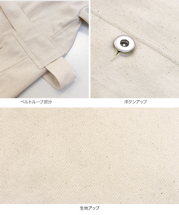 ノーカラーベルトカツラギジャケット [K920]