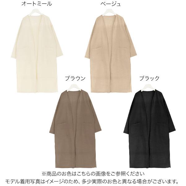 コットンロングジャケット [K924]