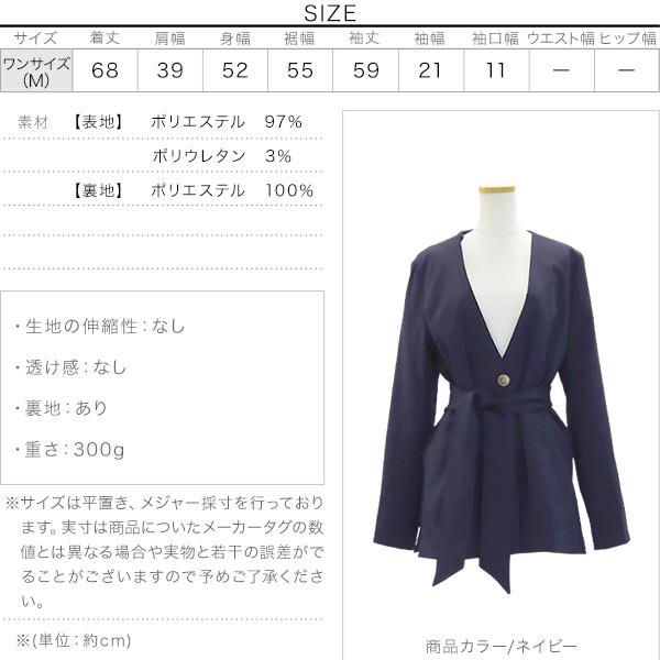 ベルテッドジャケット [K926]のサイズ表