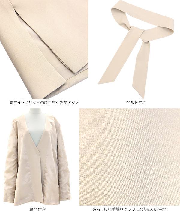 ベルテッドジャケット [K926]