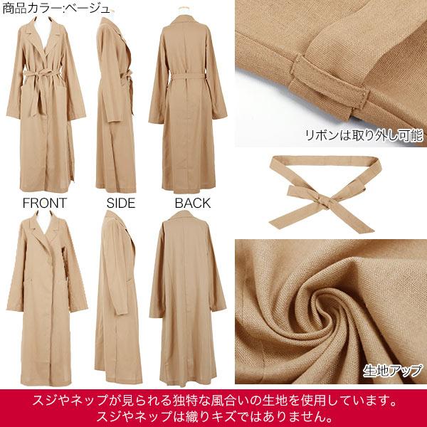 綿麻ロングスリットジャケット [K931]