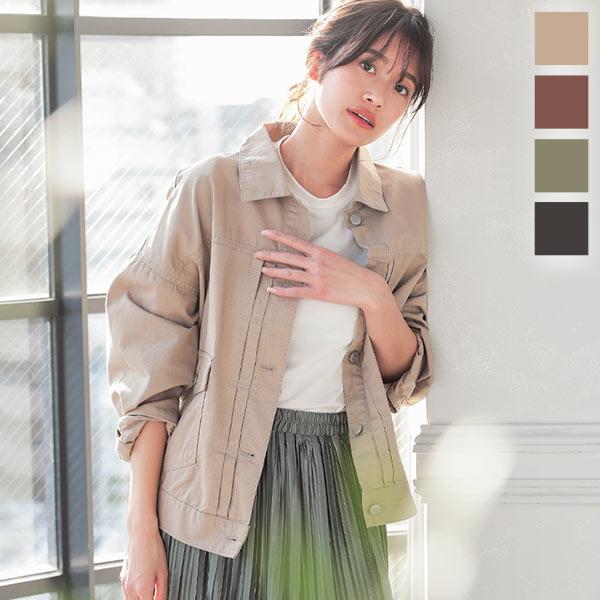 神戸レタス バックボリュームツイルオーバージャケット [K934]