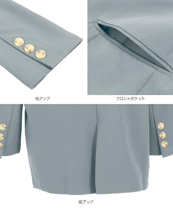とろみ素材テーラードジャケット [K954]