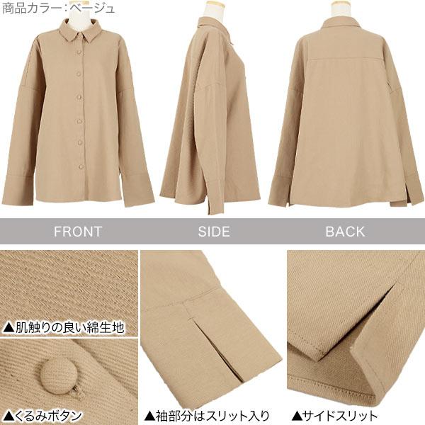 ≪アウター&ブーツ ポイント10倍!!≫ツイルシャツジャケット [K958]