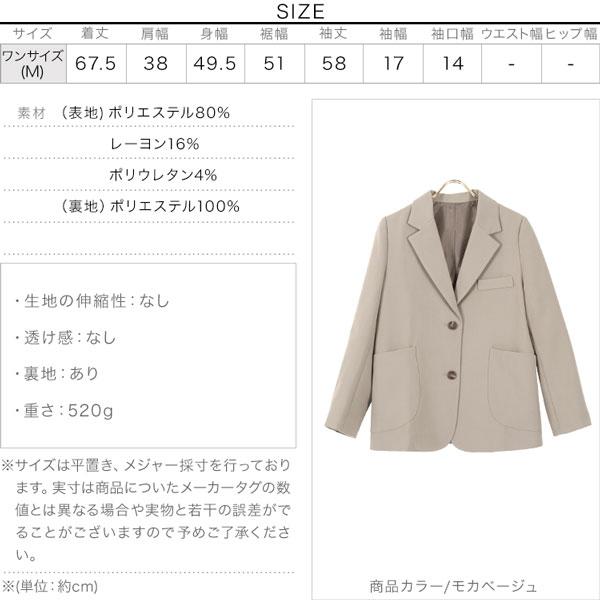 ≪セール≫マーブルボタンジャケット [K961]のサイズ表