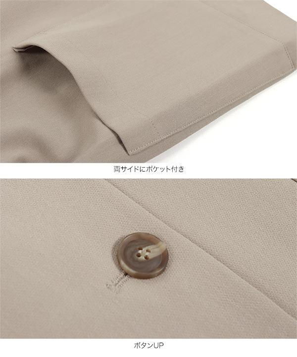 ≪セール≫マーブルボタンジャケット [K961]