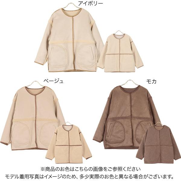 ビッグシルエットリバーシブルフェイクムートンミドル丈コート [K972]