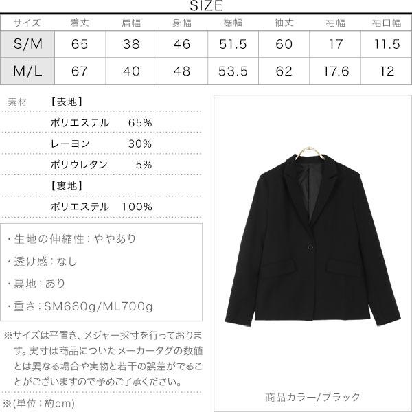 ウォッシャブルジャケット [K983]のサイズ表